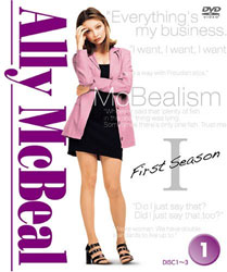 アリー my Love(Ally McBeal)01