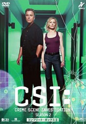 CSI:科学捜査班(CSI: Crime Scene Investigation)01